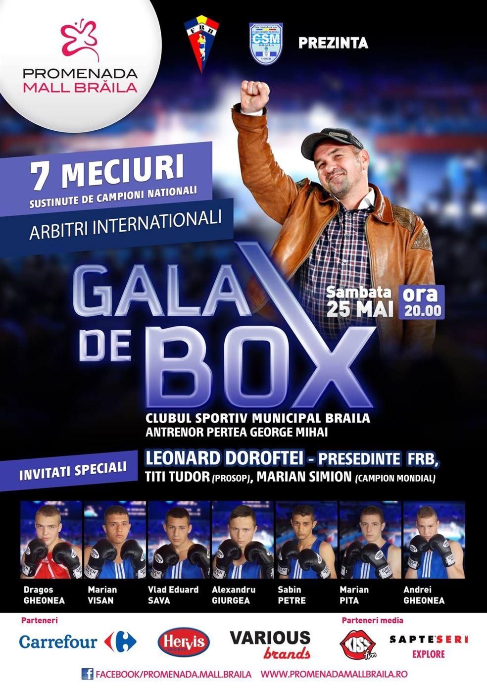 Gala Box