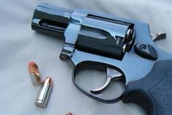 Armă de autoapărare deținută fără viză