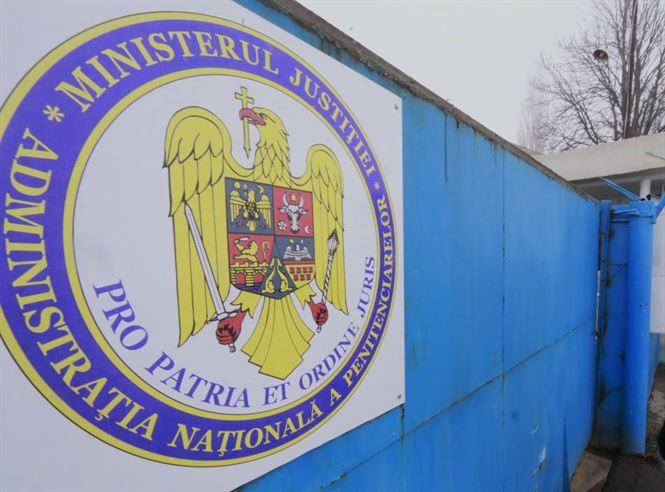 Concurs pentru ocuparea a 20 de posturi vacante la Centrul de Detentie Tichilesti