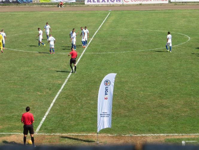 Dacia Unirea Braila isi poate trece in cont prima victorie in acest sezon al Ligii a 2-a
