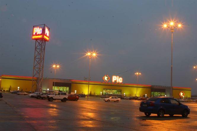 Fostul hypermarket PIC din Braila achizitionat de un producator local de mobila de baie