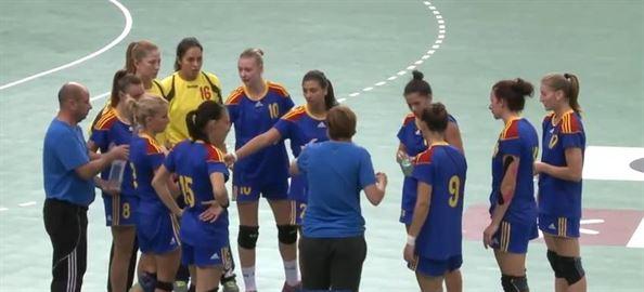 Romania s-a calificat in semifinalele campionatului mondial universitar