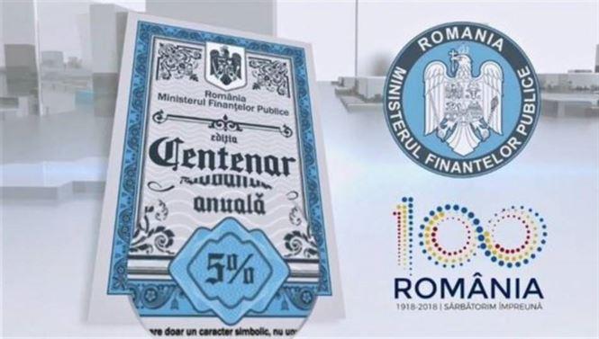 câștigători ai bonusului de dobândă din cadrul celei de a treia emisiune Tezaur- ediția CENTENAR