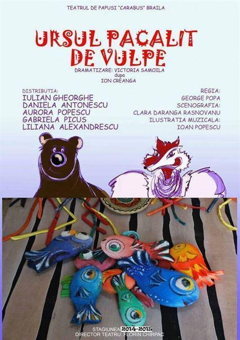 Teatrul de papusi din Braila, va fi prezent la 3 festivaluri de gen
